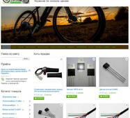 Готовый сайт по продаже электровелосипедов