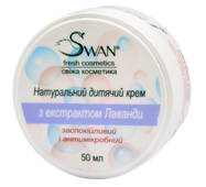 Натуральный детский крем с экстрактом лаванды 50 мл (успокаивающий и антимикробный)