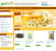 Готовий сайт з продажу корисної, натуральної продукції
