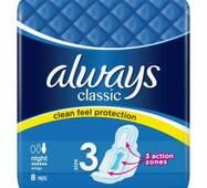Жіночі гігієнічні прокладки з крильцями Always Classic Night 6 крапель 8 шт Польща