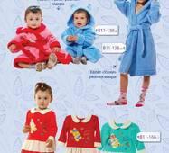 """Детские платья оптом. Халат """"Ушки"""" арт. В11-138.06"""