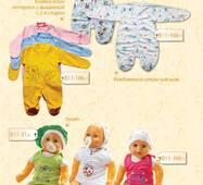 "Дитячий одяг оптом. Комбидресс ""Baby"" арт. В11-160.14"