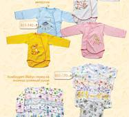 "Дитячий одяг оптом. Комбидресс ""Baby"" арт. В11-137.10"