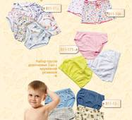Дитячий одяг оптом. Труси арт. В11-11.01