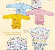 "Дитячий одяг оптом. Комбидресс ""Baby"" арт. В11-137.02"