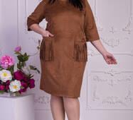 Жіноче замшеве плаття, великий розмір, М327