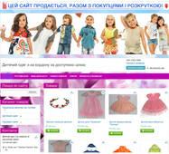 Готовий сайт з продажу одягу для дітей