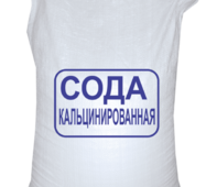 Сода кальцинированная марки Б, 25 кг, Польща