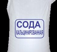 Сода кальцинированная марки Б, 25 кг, Россия