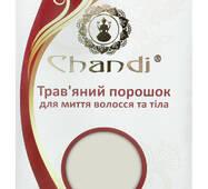 Трав'яний порошок для миття волосся і тіла Chandi, 100г