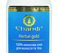 Натуральна кокосова олія Chandi, 100 мл