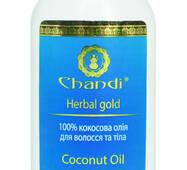 """Натуральна кокосова олія """"Chandi"""", 200мл"""