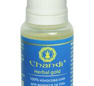 """Кокосова олія """"Chandi"""", 10мл"""