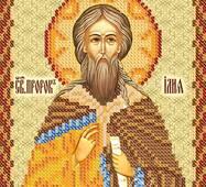 Заготовка для вышивки иконы Святого Ильи