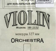 Струна для скрипки Solid VN1032 orchestra (D)