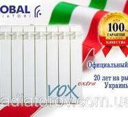 Алюмінієвий радіатор Global EXTRA 500/100 (Італія)