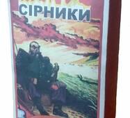 Спички хозяйственные (Украина), 2000 шт.