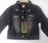 Куртка джинсова оптом 5-8 років