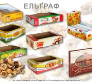 Гофроящики, гофролотки для солодощів, кондитерських виробів, печива