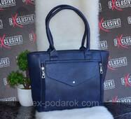 Женская сумка с карманом синяя.