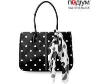 Женская сумка Gavana (5749)