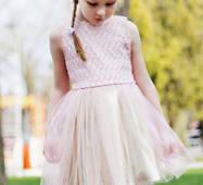 Детское платье-пачка (розово-золотистый)