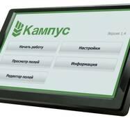 Система параллельного вождения «Кампус» купить во Львове