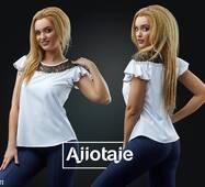 Блуза - 20277 (белый)