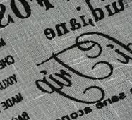 Тюль завіса натуральна лляна газета купити в Києві