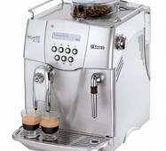 Автоматическая профессиональная кофеварка Saeco Incanto De Luxe Silver