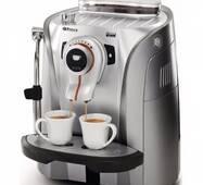 Автоматична професійна кавоварка Saeco Odea Giro Plus 2 Silver