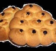 Печенье Виноградинка купить в Луцке
