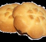 Печенье Незабудка купить Одессе