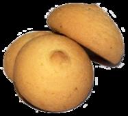 Печенье Лимончик купить в Ужгороде