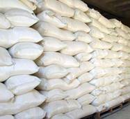 Сода пищевая, мешок 25 кг, Россия