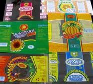 Упаковка для пищевых продуктов группы Семена
