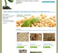 Готовий сайт: продаж сої +