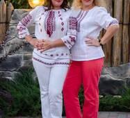 Традиційний український одяг