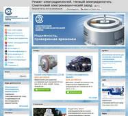 Готовий сайт: продаж та ремонт електродвигунів +