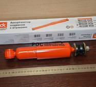 Амортизатор 2101 передній ДК