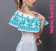 Заготовка для вишивки жіночої сорочки СЖ-148