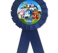 """Медаль сувенірна """" Робокар Поли """""""