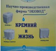 """Книга """"Кремний и жизнь"""" Куртов В.Д. купить в Тернополе"""