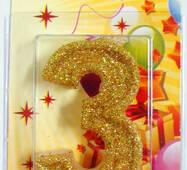 """Свеча цифра на торт """"3"""" с блестками"""
