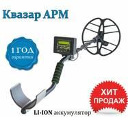 Металошукач Квазар АРМ / Quasar ARM з дискримінацією глибина 2 м