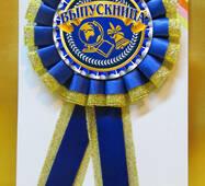 "Медаль праздничная "" Выпускница """