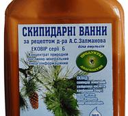 Скипидарні ванни по А.С. Залманову, жовта емульсія купити в Миколаєві