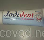 Зубна паста «Jodident» (Йодідент), 75 мл купити в Житомирі