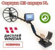 Металошукач Фортуна М3 / Fortune M3 корпус PL2943, великий ЖК-дисплей 7 * 4 Winstar
