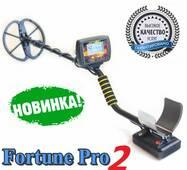 Новинка! Металошукач Fortune PRO-2 / Фортуна ПРО-2 LCD-дисплей 7 * 4 FM трансмітер